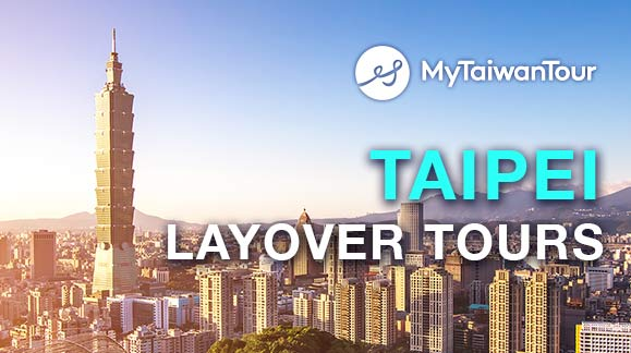Taipei layover tours banner