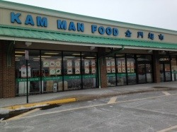 this is the picture of Kam Man Supermarket