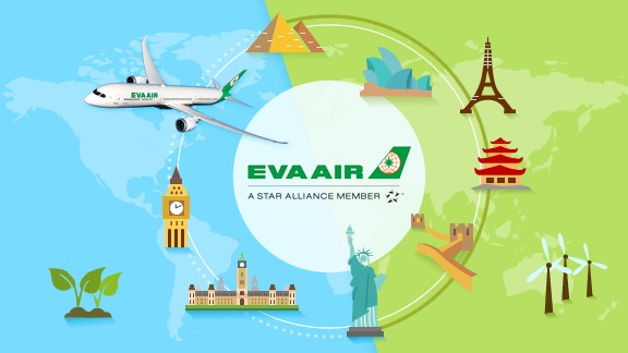Green Travel : EVA Air's Carbon Offset