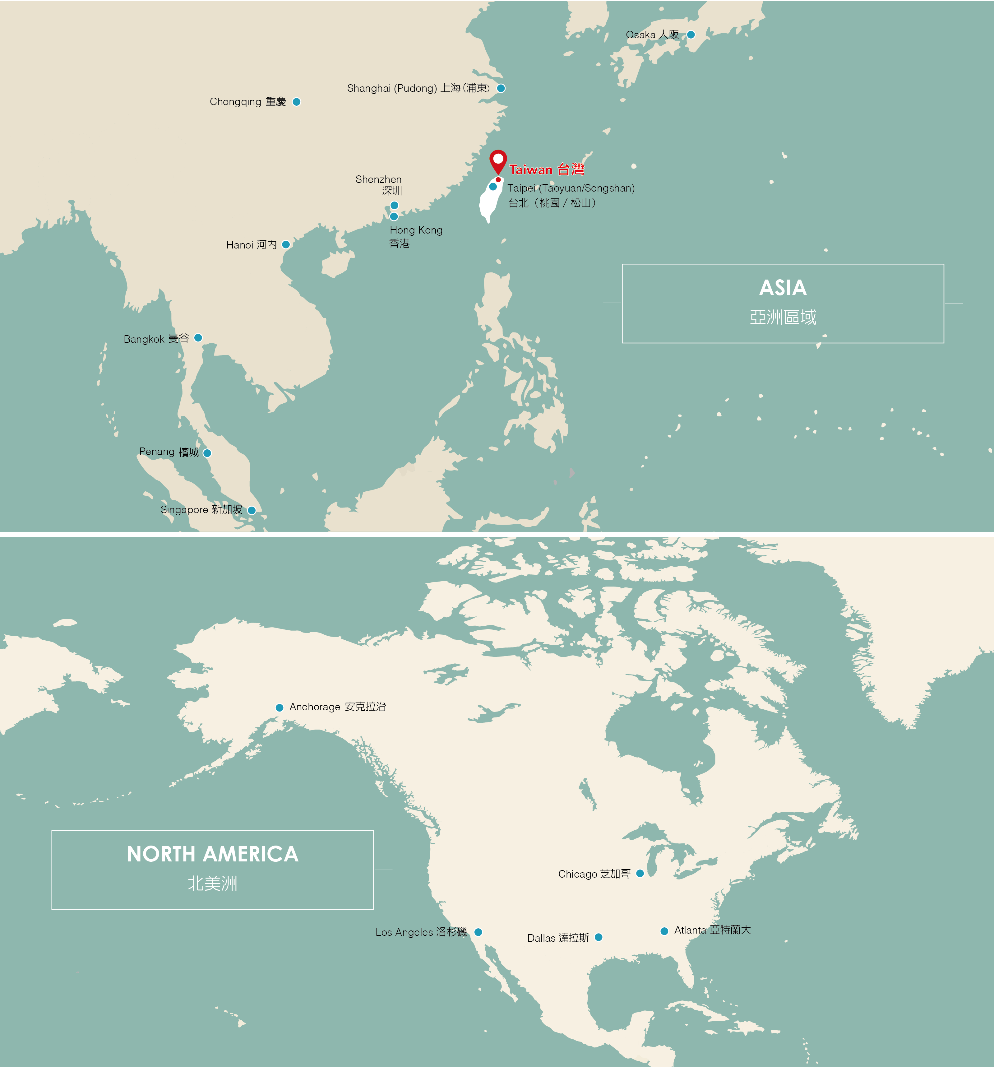 Cargo Airplane Route Map