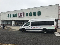this is the picture of Asian Food Market (PNJ)/ Piscataway