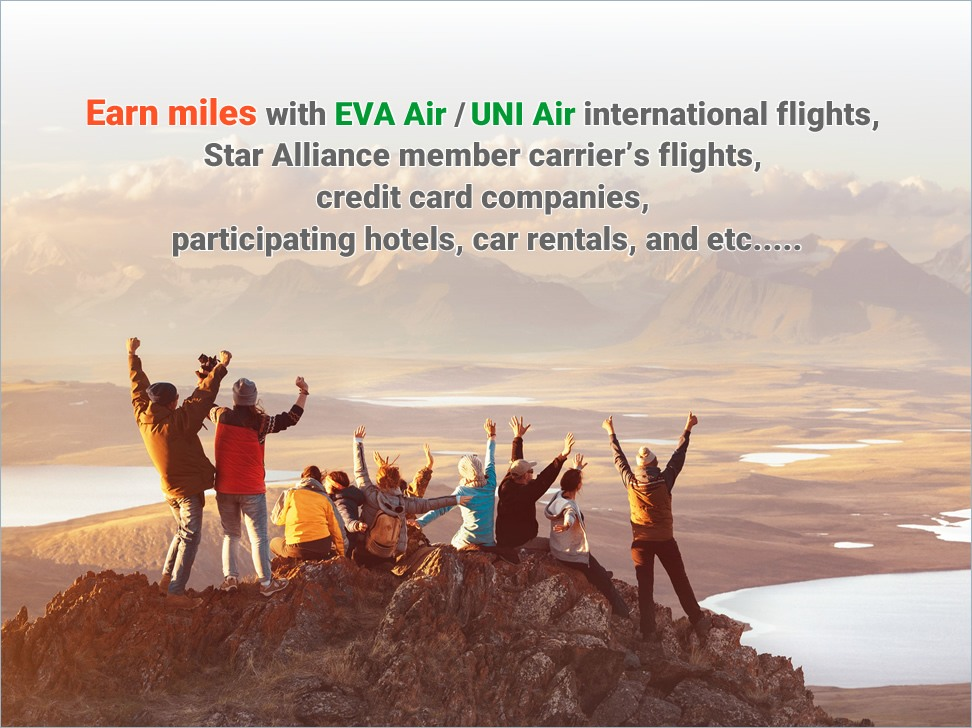 Earn miles with other image