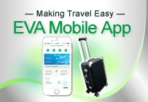 RIMOWA Electronic Tag Banner