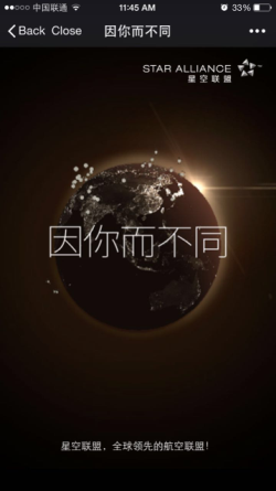 2015-10-20-key-visual-of-china