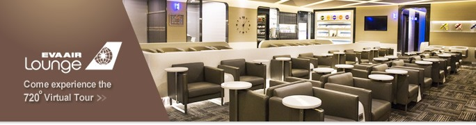 The link of Google 720 of VIP Lounge at Kaohsiung Airport