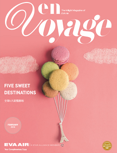 EVA Air enVoyage Inflight Magazine Cover