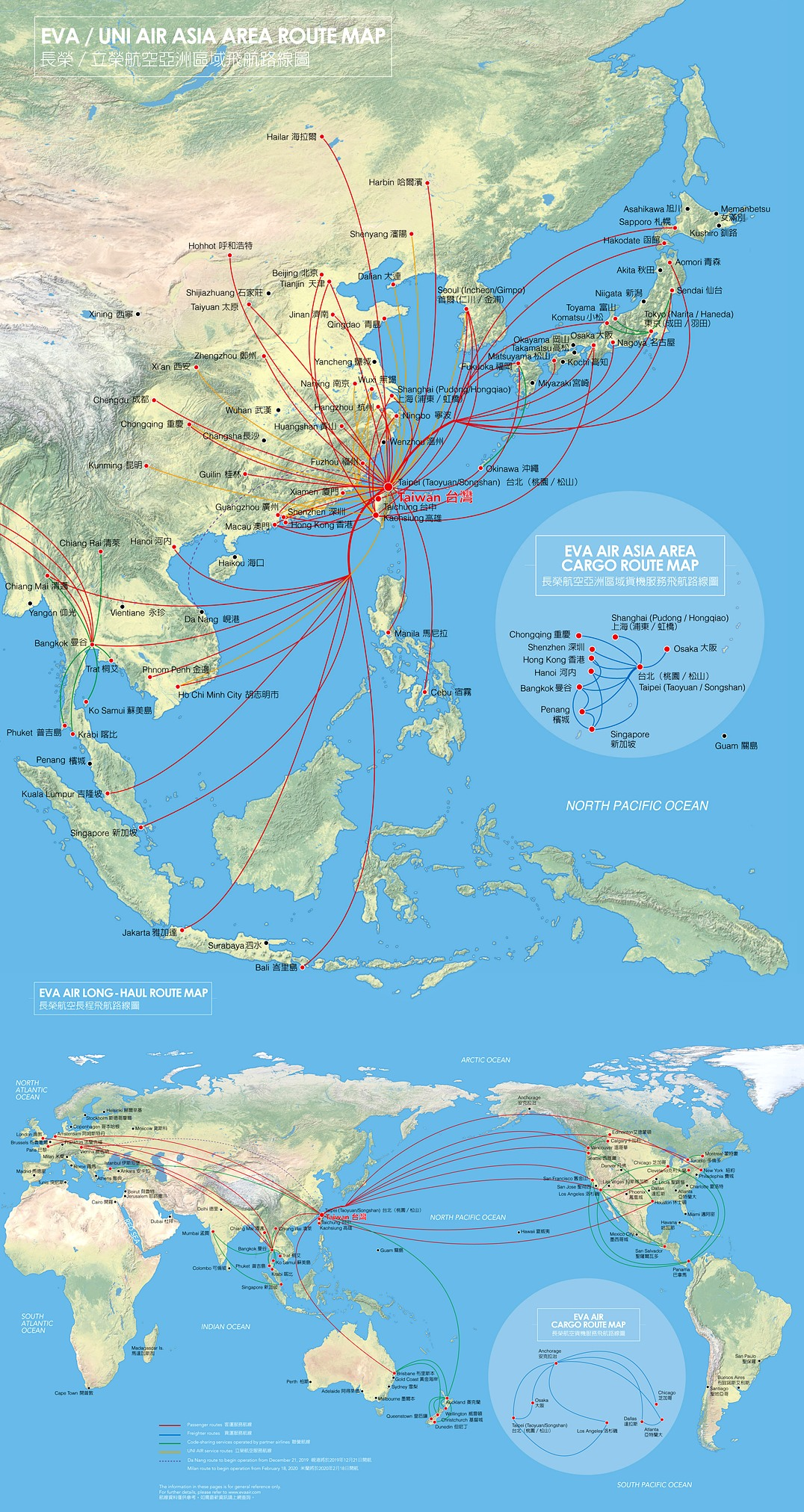 Route Maps - EVA Air | America on