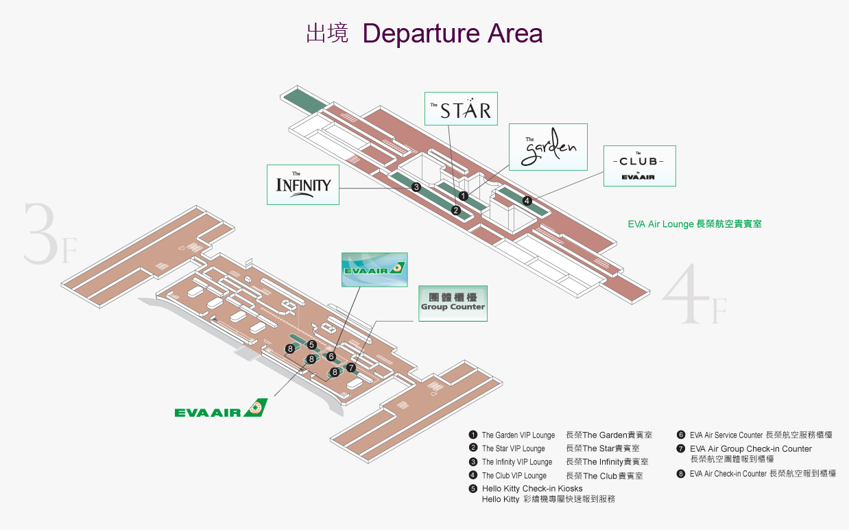 Taoyuan Airport Departure Area