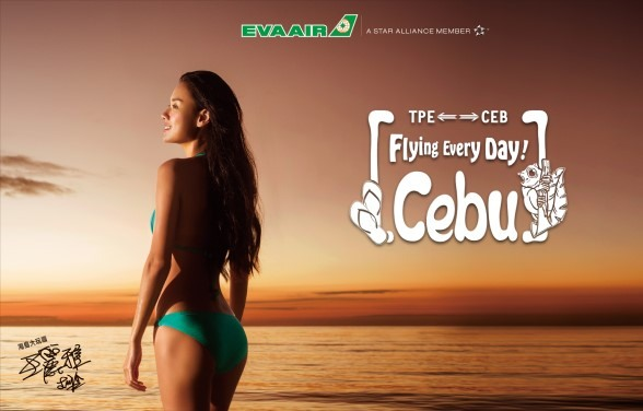 Cebu Wallpaper Download