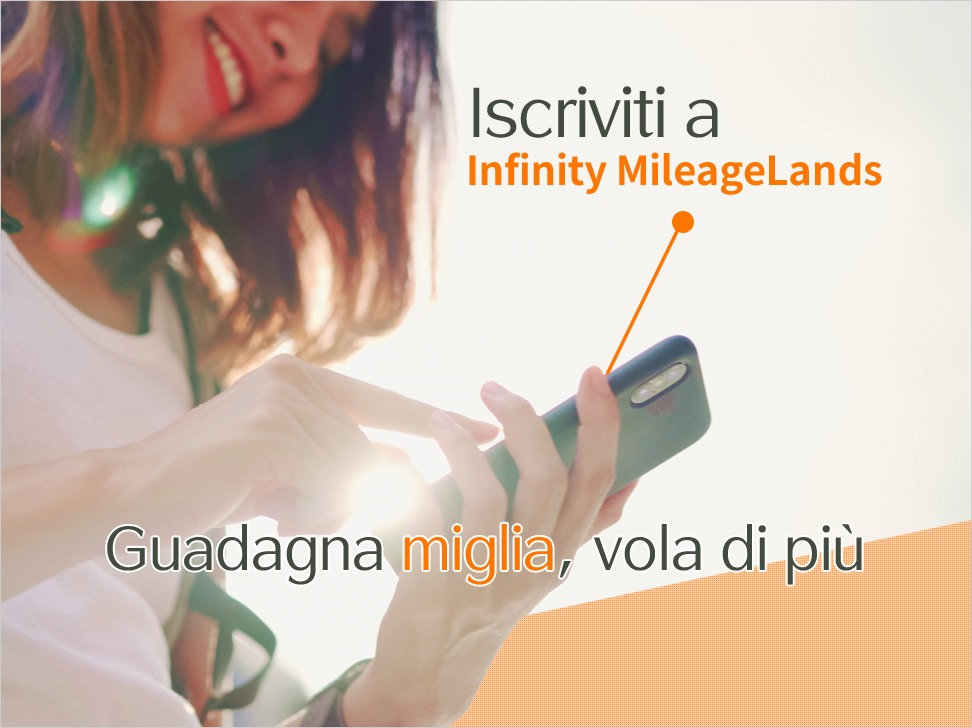 Join infinity mileagelands image