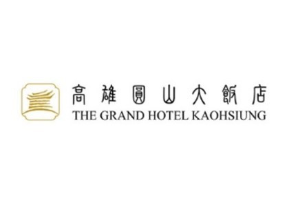 THE GRAND HOTEL KAOHSIUNG