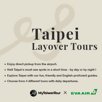 MyTaiwanTour – Layover Tour in Taiwan