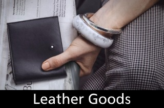EN_SHOP_999912_LEATHERGOODS