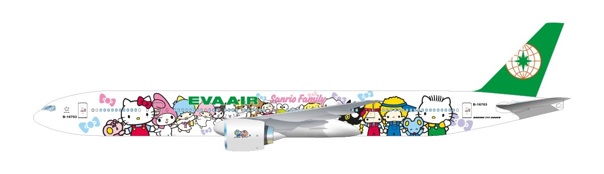 Sanrio Family Hand in Hand image