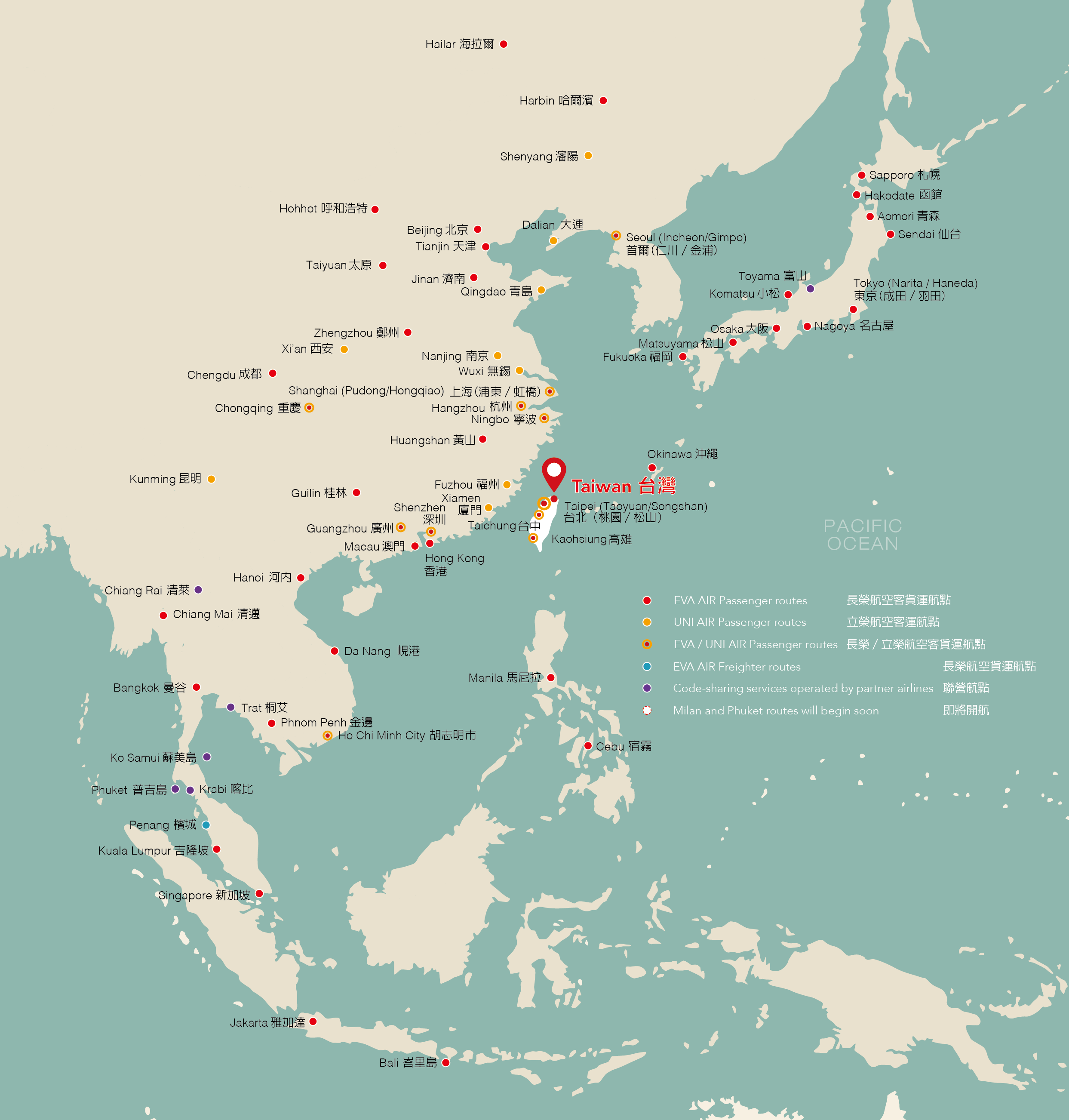 Asia Area Route Map