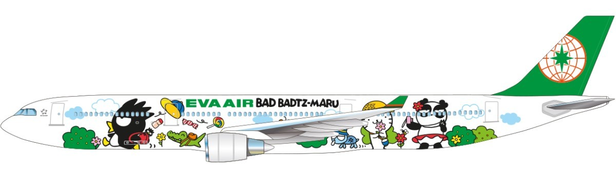 BAD BADTZ-MARU Travel Fun image