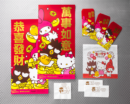 Hello Kitty Jet Cabins Take on a Fresh Look for Chinese New Year