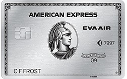 American Express EVA Air Platinum Charge Card image