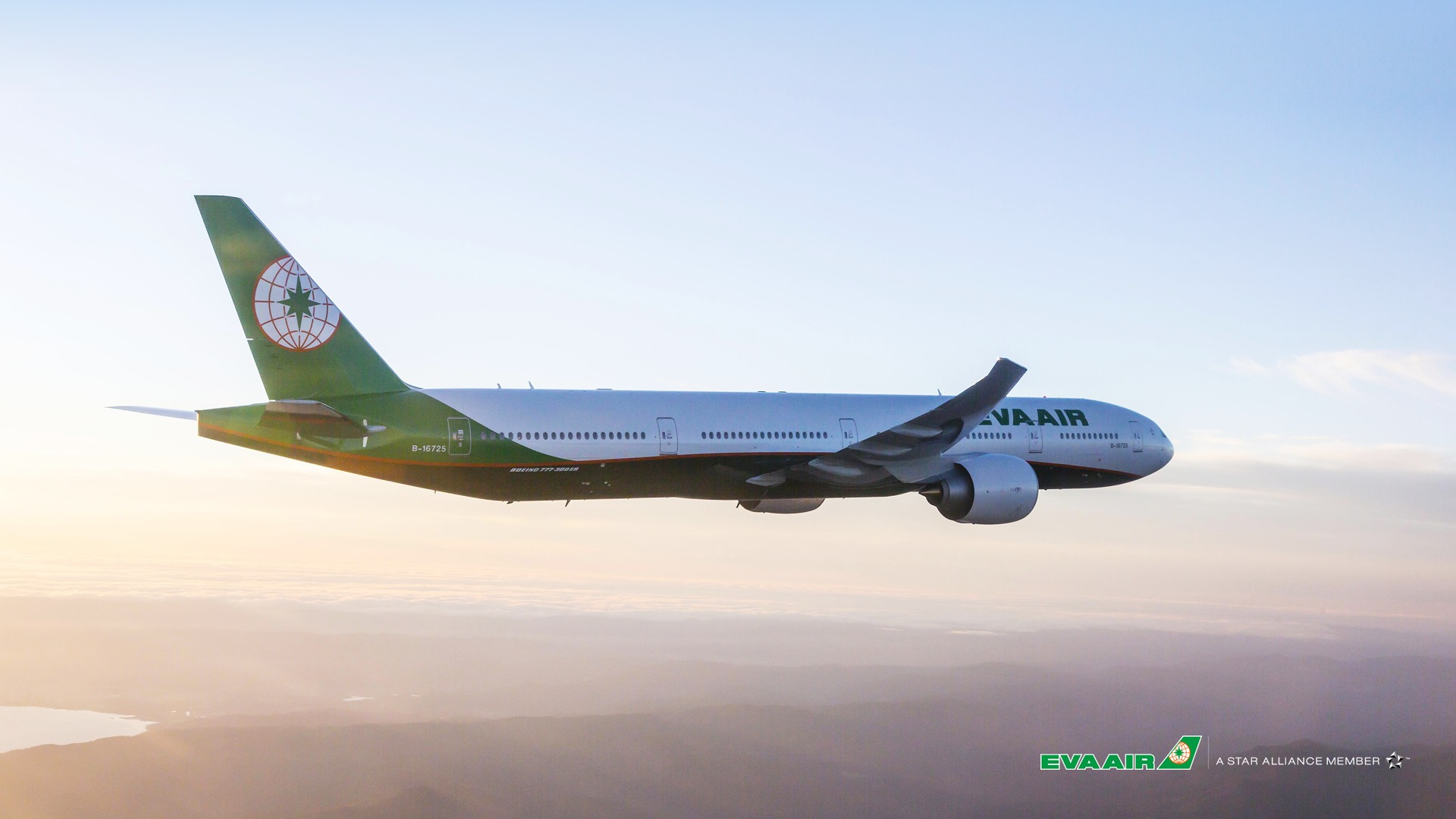 EVA Air Cebu to Netherlands Flights