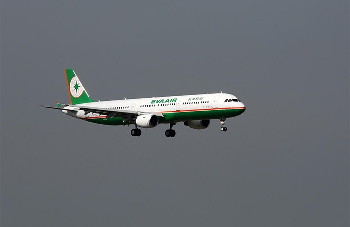EVA Air Airbus A321